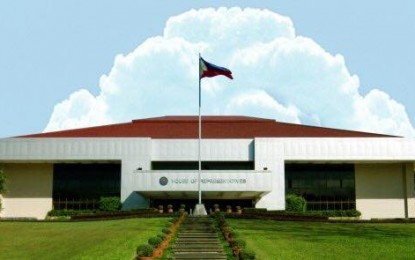 House execs reaffirm support to govt's Covid-19 response
