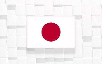Japan opens application for 2022 youth leaders' program
